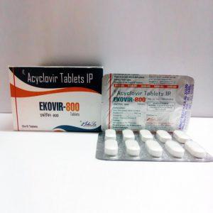 Acyclovir (Zovirax) 800mg (5 pills) by John Lee